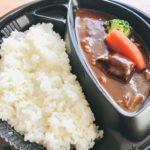 【レストラン】テイクアウトメニューのご紹介